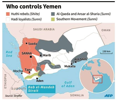 Yemen-coalition-map-2